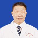 李显平 主治医生