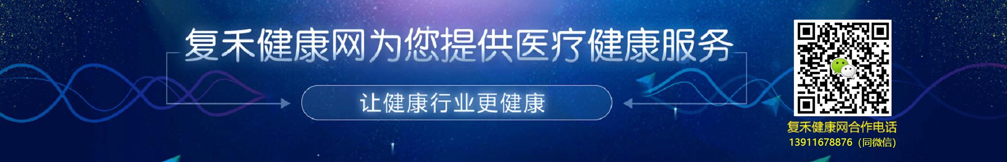 上海新科脑康医院1