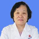 邱荣兰 主任医师