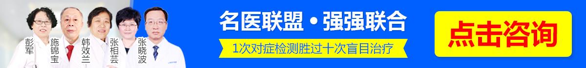 上海精神科专科医院