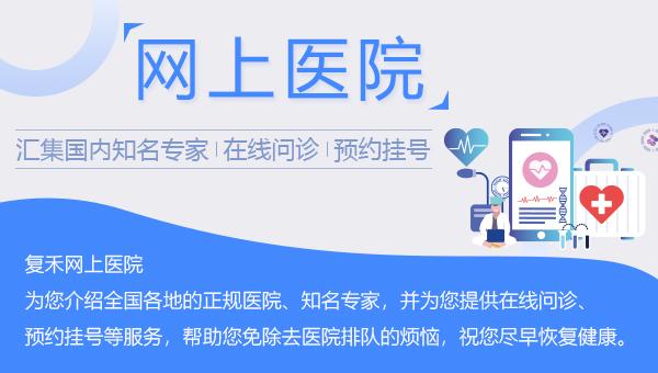 济南中医肿瘤医院