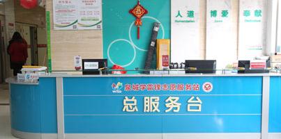 济南红绘医院
