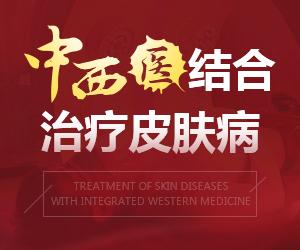 郑州青春痘医院