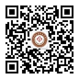 合肥长淮中医医院精神康复科官方微信