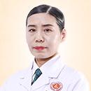 郑玉茜 医师