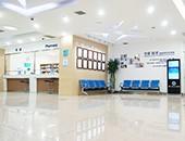 医院环境图-4.jpg