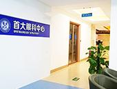 医院环境图-7.jpg