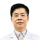 伍英伟 教授/副主任医师