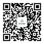 马来西亚阿儿法助育中心官方微信