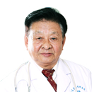 俞志贤 主任医师