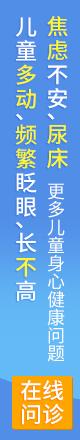 杭州治疗儿童的医院