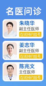杭州儿童医生预约