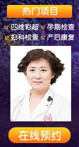 济南妇科医院在线咨询