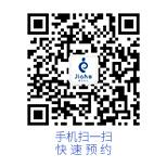 北京嘉禾妇儿医院