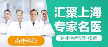 刘超强 主治医师