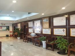 北京国华中医医院