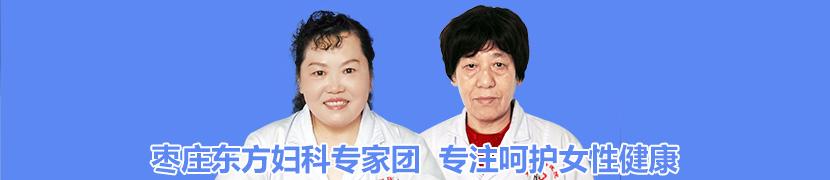赵清华 主任医师
