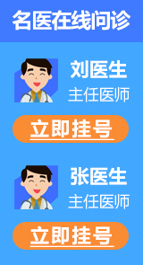 深圳益尚医院收费贵吗