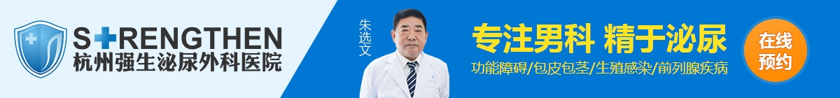 杭州男性不育医院