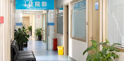 杭州强生泌尿外科医院