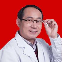 北京西京中医医院戚团结主任医师