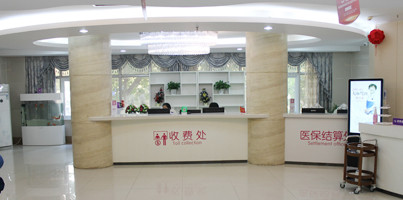 济南妇儿医院