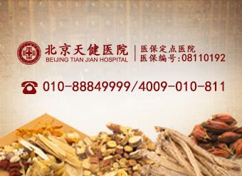 北京治疗肺癌医院
