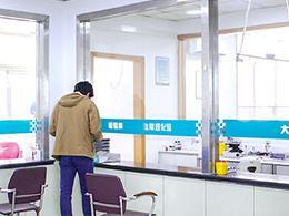 上海虹桥医院癫痫专病