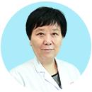 张翠英 主治医生