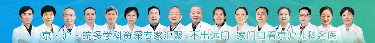 合肥多动症医院