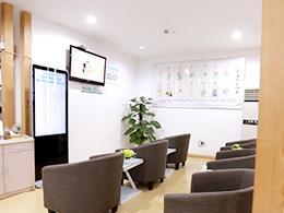 常州常济中西医结合医院