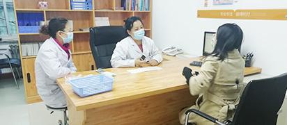刘惠莉 石家庄白癜风医院医生