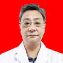 颜洪 副主任医师