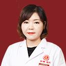 汪若文 主治医师