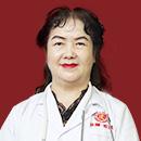 刘现英 主治医师