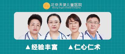 王东记 主任医师