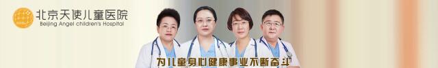北京脑瘫儿童医院