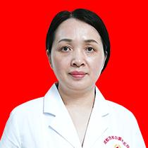 成都西部白癜风医院周金蓉医师