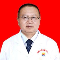 成都西部白癜风医院戴耕武副主任医师
