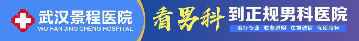 武汉赌场大富翁预约