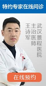 武汉男科医院哪家好