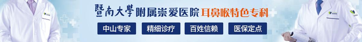 广州哪里治疗鼻炎