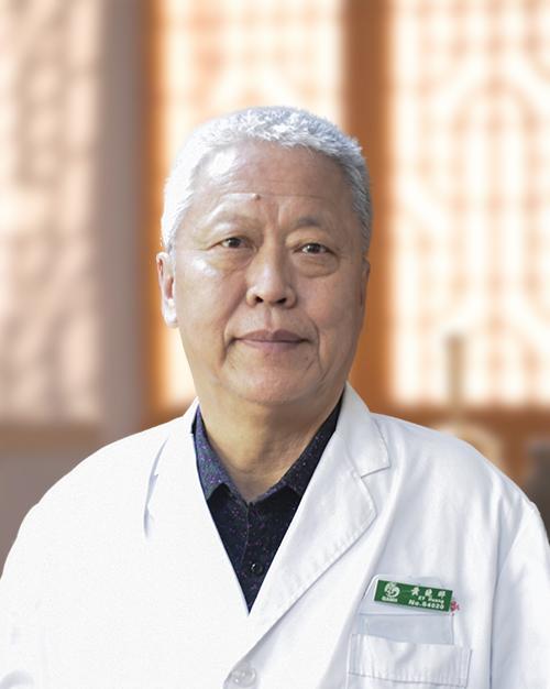 黄晓晔 主任医师