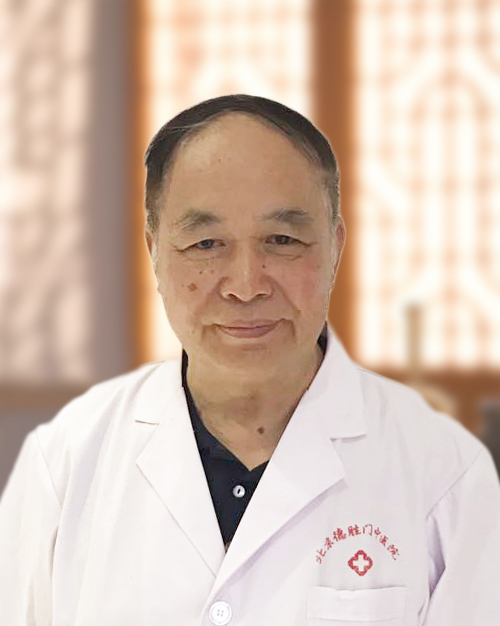 王大军 主任医师