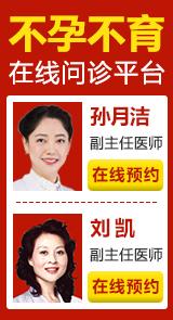 郑州不孕不育咨询