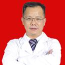 刘斌 白癜风主任