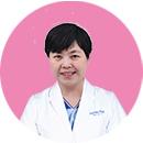 王姝 副主任医师