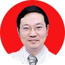 李文俊 主任医师