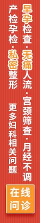 杭州私密整形咨询