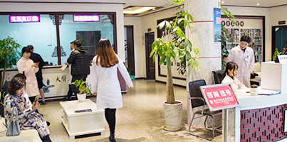 重庆华肤白癜风医院
